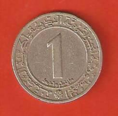 1 динар 1972 г. Алжир.
