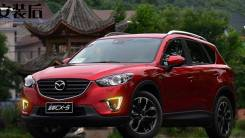 Ходовые огни. Mazda CX-5, KE2AW, KEEAW, KE5AW, KE2FW, KE5FW, KE. Под заказ