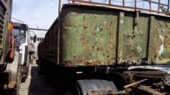 БАЗ. Продается полуприцеп МАЗ9397 в Брянске, 20 000 кг.