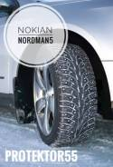 Nokian Nordman 5 SUV. Зимние, шипованные, без износа, 1 шт