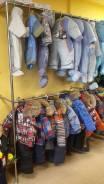 ! Скидки 30% НА ВСЮ Детскую Одежду! Детская одежда для мальчиков