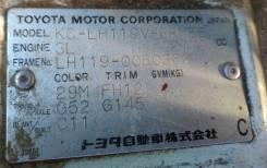 Продажа МКПП на Toyota Hiace LH119 3L 4WD, G52-G145 Комплект