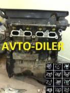 Двигатель Toyota RAV4 2.0 1AZ-FE 150 л. с. 4WD AT