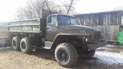 Урал 5557. Продается , 11 150 куб. см., 10 000 кг.