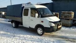 ГАЗ 33023. Фермер - удлиненный - инжектор, 2 400 куб. см., 1 500 кг.