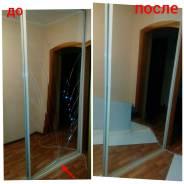 Ремонт шкафа купе; замена роликов; зеркал; направляющих. Сборка. Фурнитура.