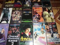 Комплект видеокассет №7