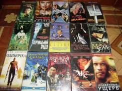 Комплект видеокассет №9