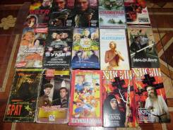 Комплект видеокассет №10