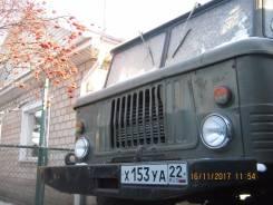 ГАЗ 66. Продаю ГАЗ-66 самосвал, 4 250 куб. см., 3 000 кг.