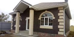 Дом, 120 кв. м, участок 5 соток. 5-ая дорожная, р-н п.Северный, площадь дома 120 кв.м., централизованный водопровод, отопление централизованное, от а...