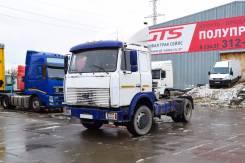 МАЗ 5340А5-370-010. Седельный тягач 2008 г/в, 11 150 куб. см., 18 000 кг.