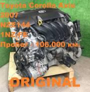 Двигатель в сборе. Toyota: Corolla, Corolla Fielder, Corolla Axio, Allex, Corolla Runx Двигатель 1NZFE