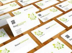 Печать визиток, Офсетная печать, Дизайн макет. Типография