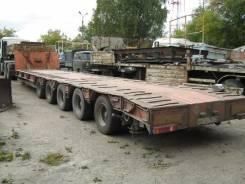 Чмзап 99904. Продается низкорамный полуприцеп Чмзап 60тн, 60 000 кг.