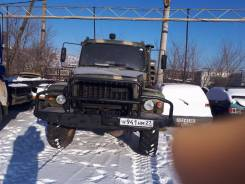 ГАЗ-33081. , 4 700 куб. см., 4 000 кг.