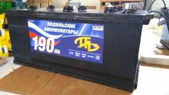 ПАЗ. 190А.ч., Прямая (правое), производство Россия