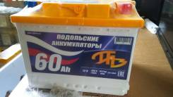 ПАЗ. 60А.ч., Прямая (правое), производство Россия