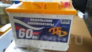 Паз. 450А.ч., Обратная (левое), производство Россия