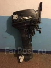 Tohatsu. 15,00л.с., 2-тактный, бензиновый, нога L (508 мм)