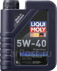 Liqui Moly Optimal Synth. Вязкость 5W-40, синтетическое. Под заказ