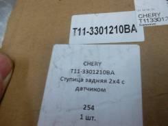 Ступица. Chery Tiggo Toyota RAV4, ACA26, ACA28, ZCA25, ZCA25W, ZCA26, ZCA26W Toyota Isis, ANM10, ANM10G, ANM10W, ZNM10, ZNM10G, ZNM10W Двигатели: 1AZF...