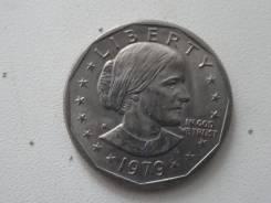 США 1 доллар 1979 г. Сьюзен Энтони.