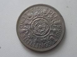 Великобритания 2 шиллинга (флорин) 1966 г. Елизавета II.