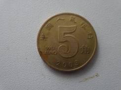Китай 5 цзяо 2003 года.