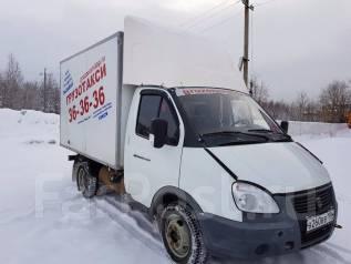 ГАЗ Газель Бизнес. Газель бизнес, 2 700 куб. см., 1 500 кг.