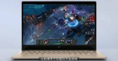 "Xiaomi Mi Notebook Pro 15.6. 15.6"", 1 800,0ГГц, ОЗУ 8192 МБ и больше, диск 256 Гб, WiFi, Bluetooth, аккумулятор на 9 ч."