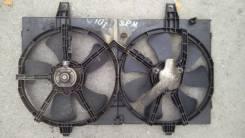 Вентилятор охлаждения радиатора. Nissan Tino