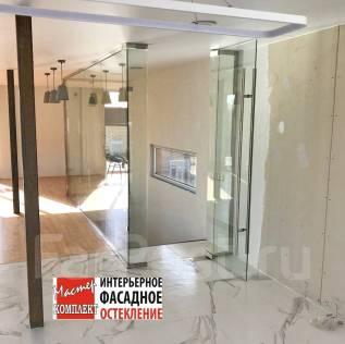 Системы стеклянных дверей и перегородок для дома и офиса