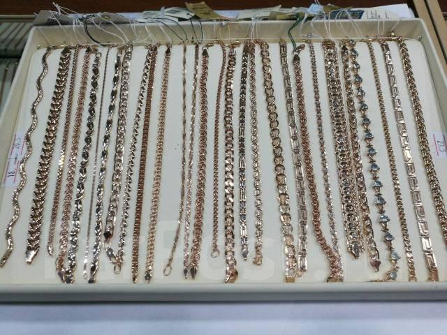 Золото Низкие Цены! Распродажа со скидками! Серебро все за пол цены