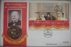 2 фунта 1995 год, Джерси, День Победы 9 мая, КПД, Редкость