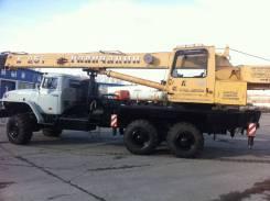 Урал. Продам автокран УРАЛ; 25 тн-22 м; 2011 г/в, 10 150 куб. см., 25 000 кг., 22 м.