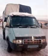 ГАЗ 330210. Продам/обмен ГАЗель, 2 400 куб. см., 1 500 кг.