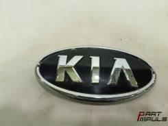 Эмблема решетки. Kia Carnival, SL Kia Sedona, SL Kia Grand Carnival, SL Kia Sportage, SL Двигатель D4BB