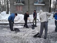 Уборка снега, русские рабочие