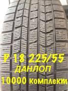Dunlop. Зимние, без шипов, 2012 год, износ: 20%, 4 шт