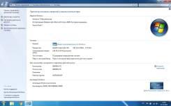 """Fujitsu Siemens Esprimo Mobile. 15.4"""", 1,9ГГц, ОЗУ 2048 Мб, диск 80 Гб, WiFi"""