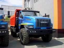Урал 55571. Самосвал -5121-74Ф18 задний борт, NEXT, 312 куб. см., 16 000 кг.