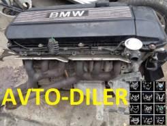 Двигатель BMW 7 E38 M52B28 193 л. с. RWD AT голый