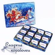 """Набор шоколадных конфет """"С новым годом! """""""