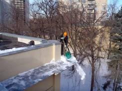 Уборка снега с любых крыш! Сбиваем сосульки и наледь!