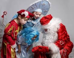 Дед мороз и Снегурока к Вам в гости!