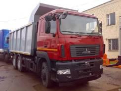 МАЗ 650129-8470-000. Продается самосвал маз 650129-8470-000, 12 000куб. см., 20 000кг.