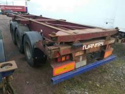 Dennison. Контейнеровоз 2005г., 35 300 кг.