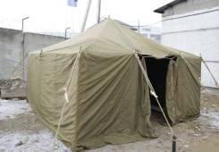 Палатки армейские.