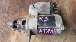 Стартер. Daihatsu: Terios, Boon, Atrai7, YRV, Hijet, Storia, Coo Двигатели: K3VE, K3VET, K3VE2